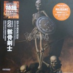 Review spécial Halloween : Revoltech Skeleton Army