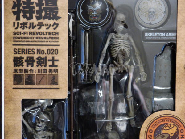 revoltech skeleton jason argonaut review v2 4