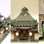 LEGO Cuusoo : 10 000 supporters pour l'archi japonaise
