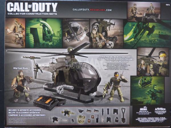 megabloks callofduty chopper strike 2