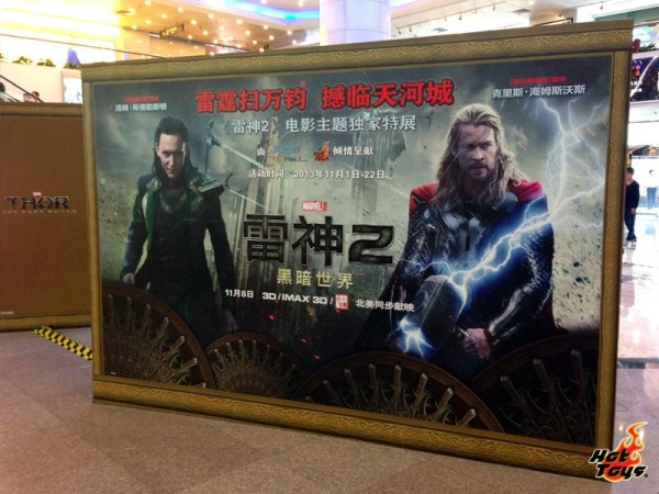 thor the dark world expo hot toys chine 20