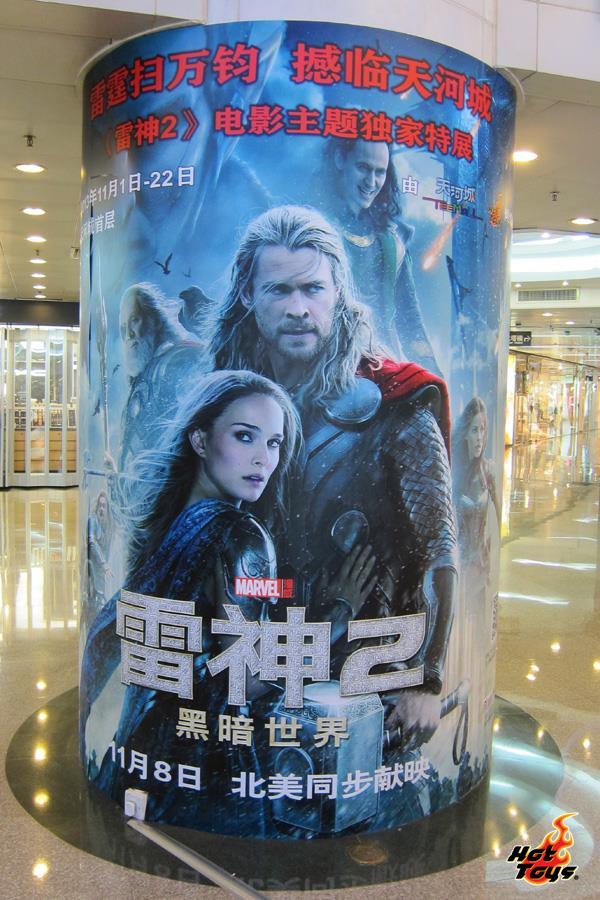 thor the dark world expo hot toys chine 21