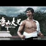 Enterbay : un Bruce Lee plus vrai que nature