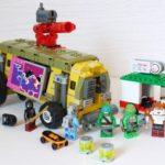 TMNT LEGO Set 79104 – La poursuite en Shellraiser – Shell yeah!