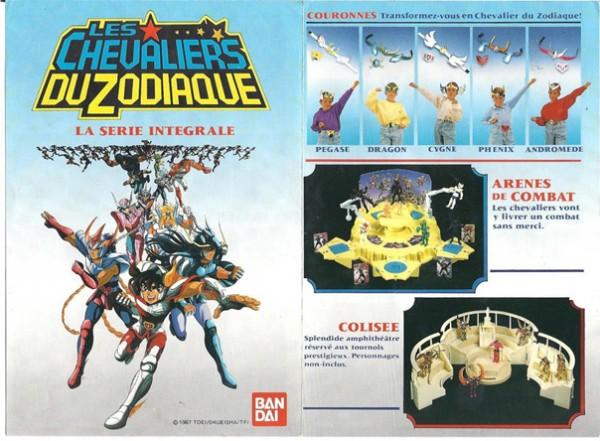 cdz-wave2-1989-catalogue02
