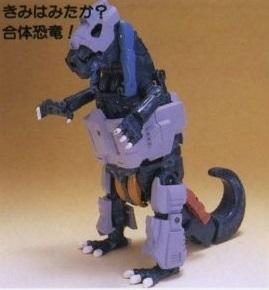 fossilosaurus_prototypeB