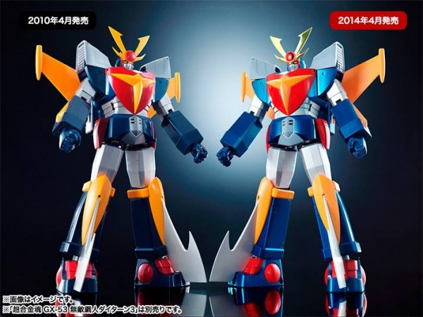 Soul of Chogokin - Daitarn 3 (Renewal Color)