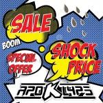 Bon Plan : Soldes chez ApoKlyps Comics