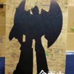 Wonfes : CM's Corp – Acrobunch (Thornrock, l'empire des cinqs)