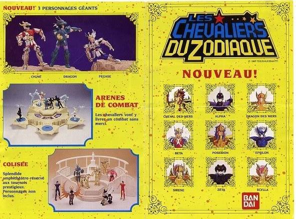 catalogue1-1