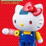 Bandai Tamashii Nations : Hello Kitty Chogokin