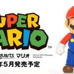 La S.H Figuarts de Mario en vidéo