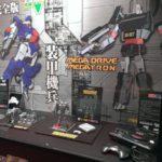 Megatron se met au Retrogaming avec SEGA