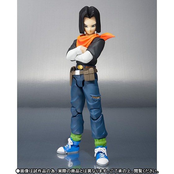 S.H.Figuarts C-17 Dragon Ball Z