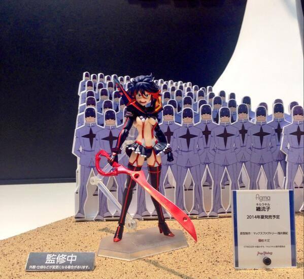 figma-kill-la-kill-ryuko