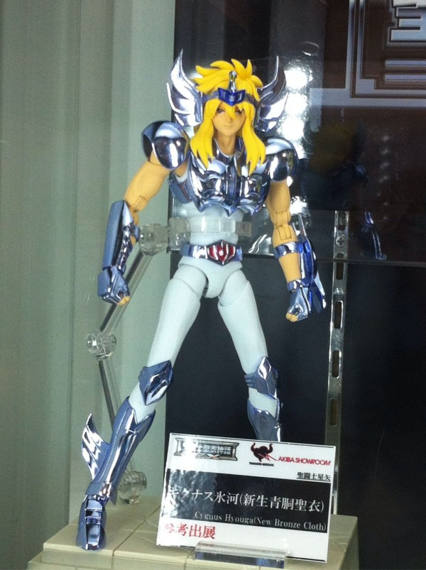 mcex-cygneV2