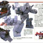 Ultra Magnus le prochain Masterpiece Transformers de Takara