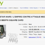 + de 3000$ pour un Yan Bespin Meccano carré !