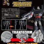 Transformers Mega Drive Megatron du nouveau