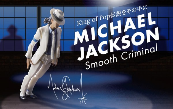 michael Jacksons shfiguarts