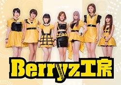 Berryz Kobo japan exppo 15ans