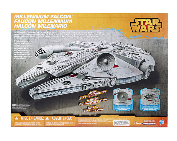 STAR WARS HERO SERIES MILLENNIUM FALCON