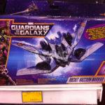 Gardiens de la Galaxie : du nouveau en magasin