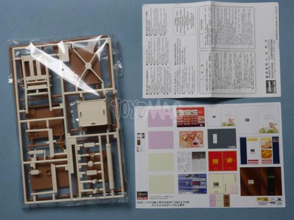 model kit 6in 10