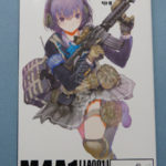 Review : 1/12 Little Armory M4A1 Type (LA001) par TomyTec