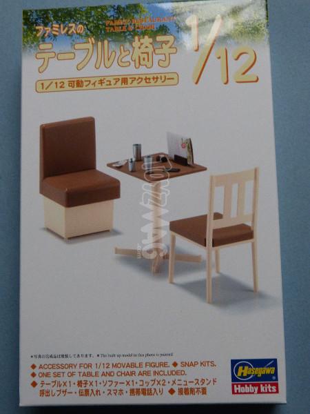 model kit 6in 8