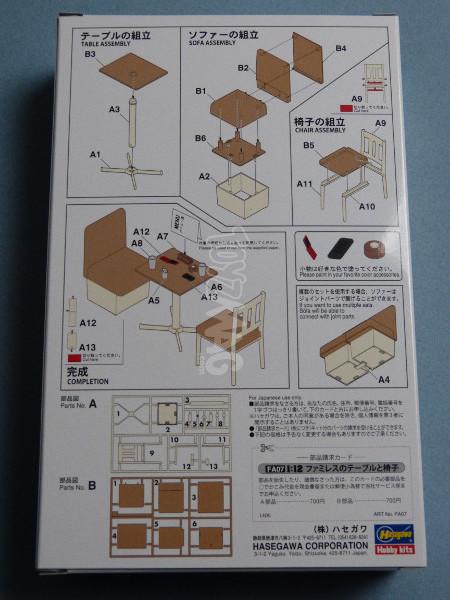 model kit 6in 9