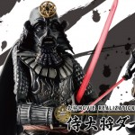 Samurai-daisho Darth Vader du Star Wars par Tamashii Nations