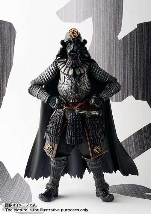 MOVIE REALIZATION Samurai-daisho Darth Vader
