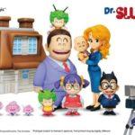Dr Slump par Kids Logic