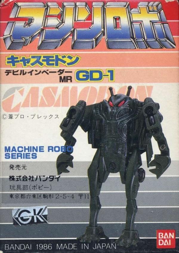 Gyandlar Devil enemy robot in Revenge of Cronos packaging