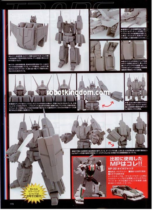 Takara Transformers Masterpiece MP-24 Star Saber