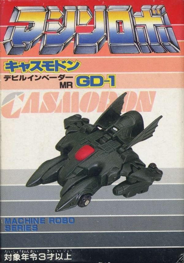 Revenge of Cronos Casmodon (Back)