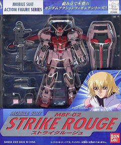 msia strike rouge