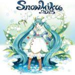Une illustration pour la Snow Miku 2015