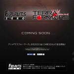 Tamashii Nations annonce des figuarts Terra Formars