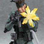 Figma Solid Snake de nouvelles images