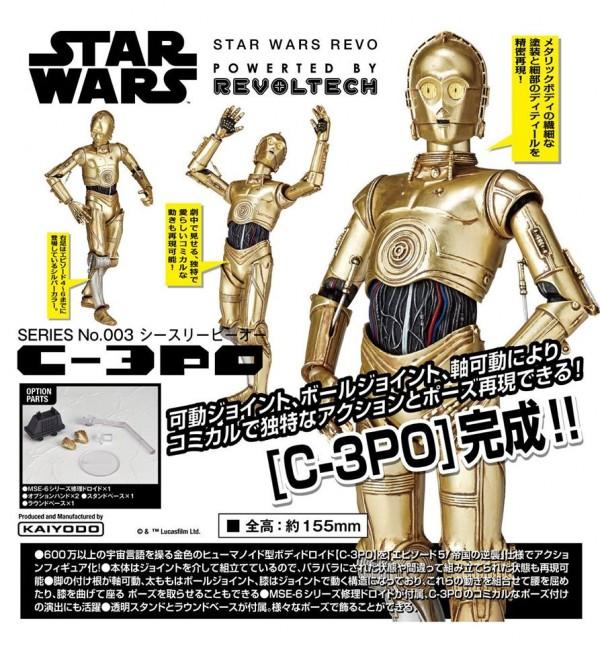 C-3PO revoltech
