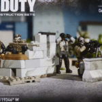 Mega Bloks Call of Duty : Sniper Unit
