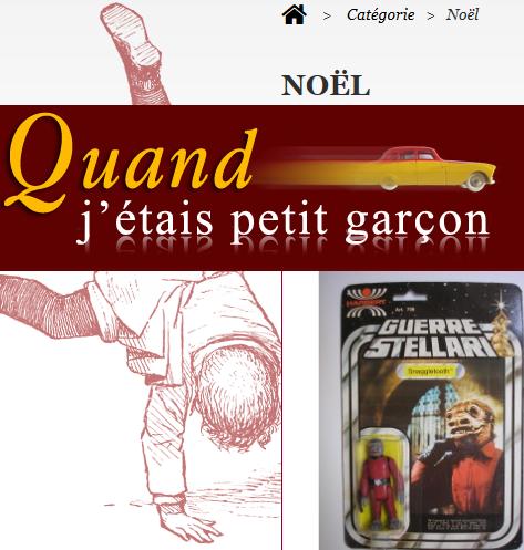 qjpg noel