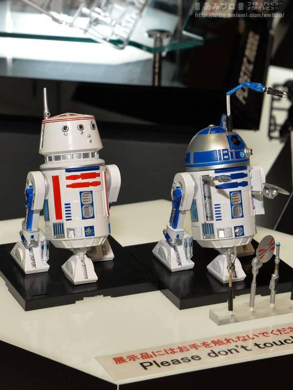 Bandai Model KIT R2-D2