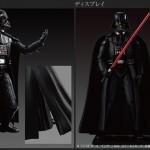 Star Wars : le point sur différentes gammes 15cm