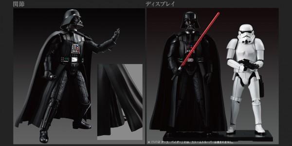 bandai model kit star wars