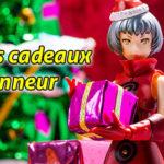 Sélection Cadeaux Noël 2014 pour les Collectionneurs