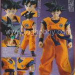 Megahouse annonce un Son Goku D.O.D