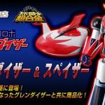 La soucoupe de Goldorak Super Robot Chogokin, c'est pour juin